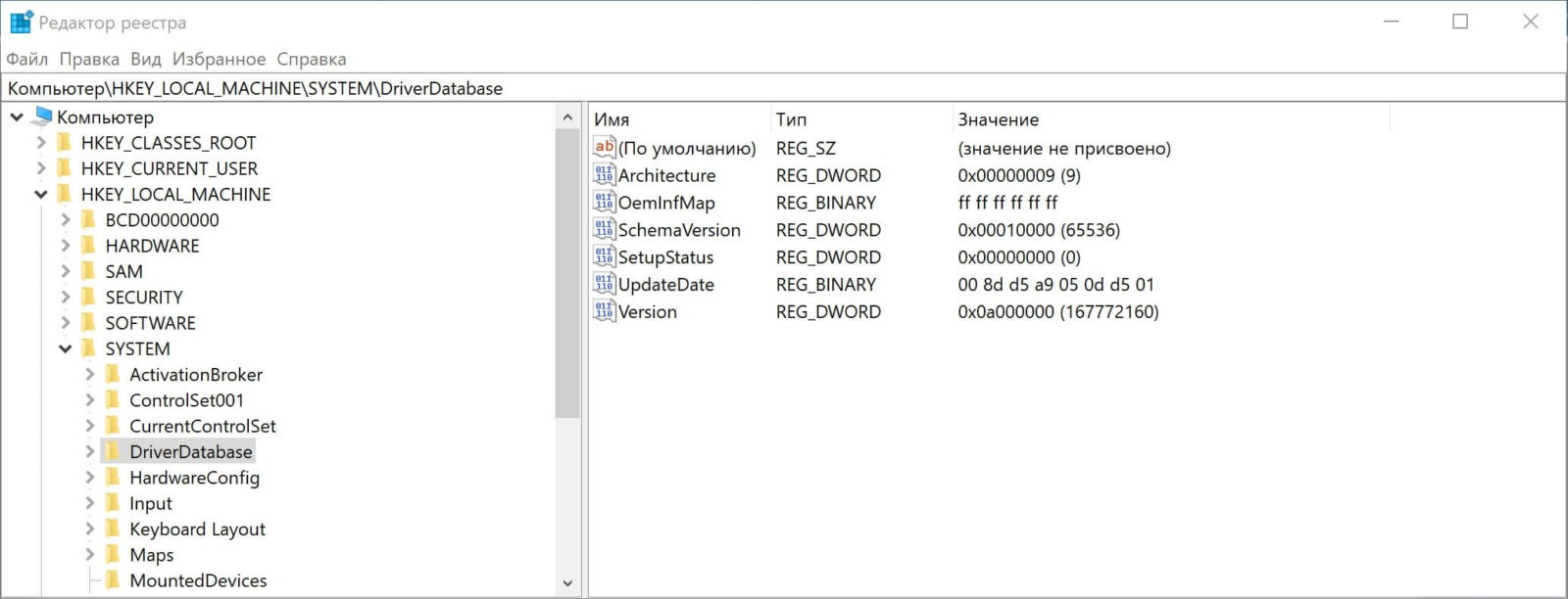 Пример иерархической БД - реестр Windows